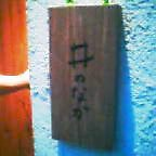 20060710_1901_001