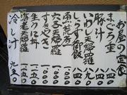 Hiyajiru_2