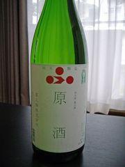 Fukunishiki