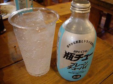 Hachinohe2