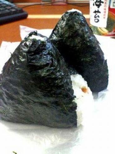 Ohnoya1