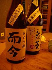 Kushikoma3