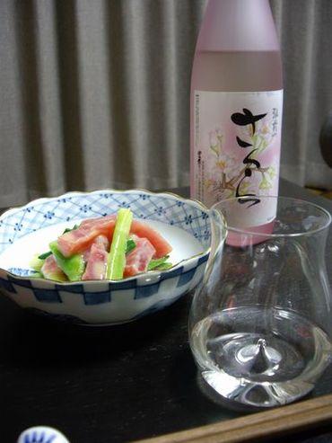 Hohaisakura