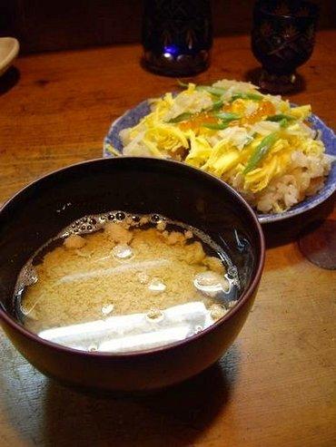 Funakatsu9