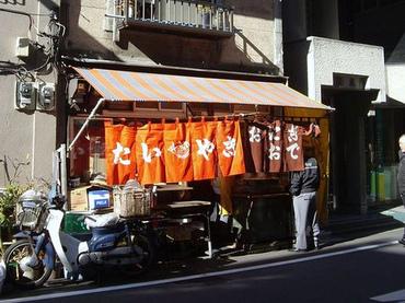 Nishimiya2