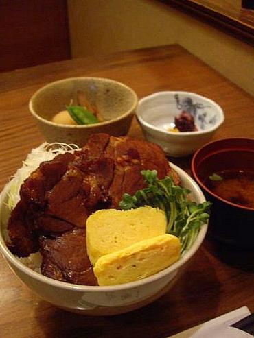 Ichijyoji