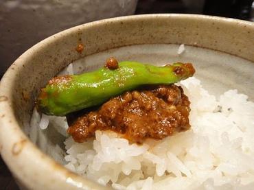 Curryudon5