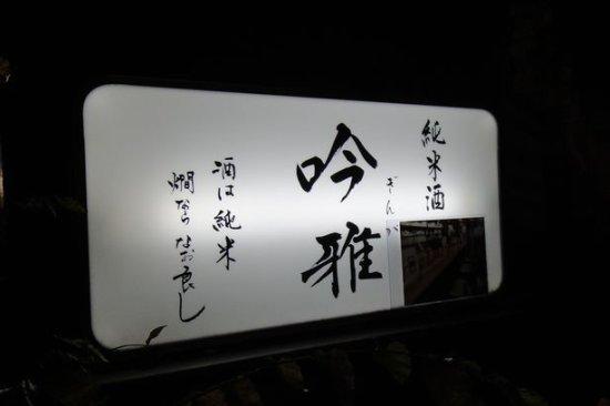 20101219_2